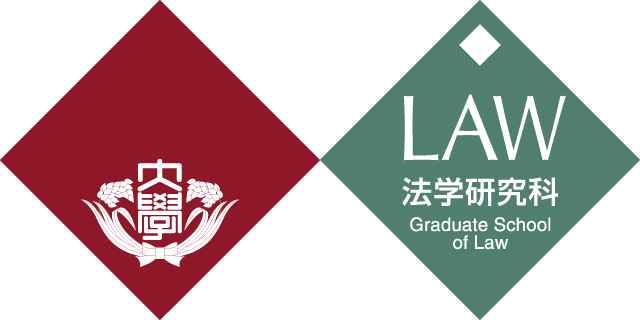 LL.M. in Asian Economic and Integration Law